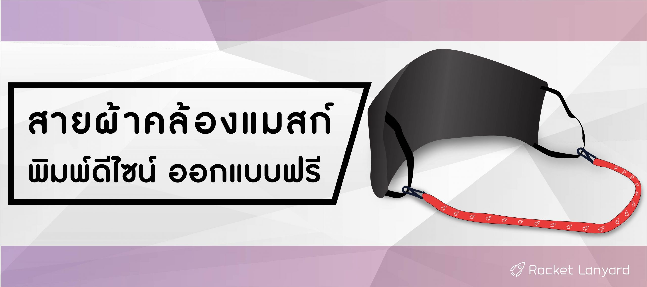 banner website-01_0